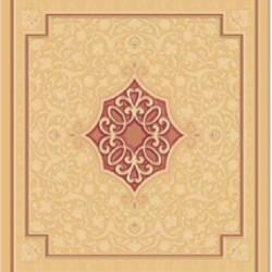Шерстяной ковер Magnat (Premium) 2526-5-50655  - высокое качество по лучшей цене в Украине