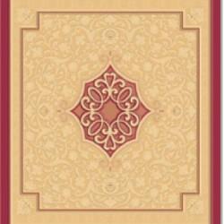 Шерстяной ковер Magnat (Premium) 2526-5-50656  - высокое качество по лучшей цене в Украине