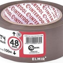 Скотч коричневый 48мм x 100м x 52мкм  - высокое качество по лучшей цене в Украине