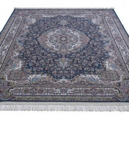 Персидский ковер Farsi 50-BL BLUE
