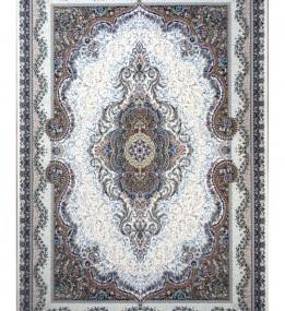 Персидский ковер KASHAN COLLECTION ARSES... - высокое качество по лучшей цене в Украине.