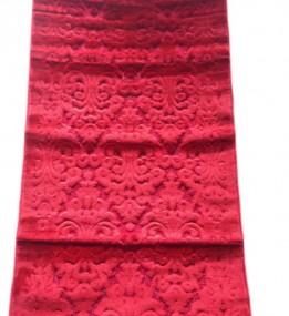 Акриловый ковер Armina 4406 , RED