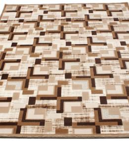 Акриловий килим Boyut 0014 bej