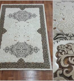Акриловая ковровая дорожка Chanelle 905 Beige