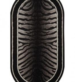Акриловый ковер Efes 7737 , 95