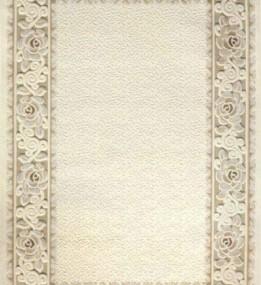 Акриловый ковер Efes 7723 , 70
