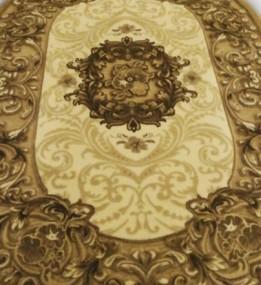 Акриловий килим Entegre  406 , BEIGE