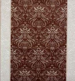 Акриловый ковер Flora 4000C