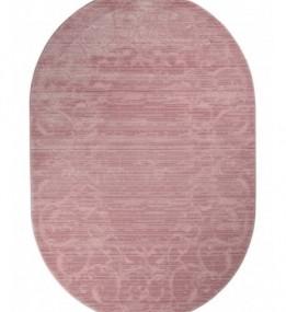 Акриловый ковер Guchi 1178 , PINK