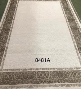 Акриловий килим 1193531