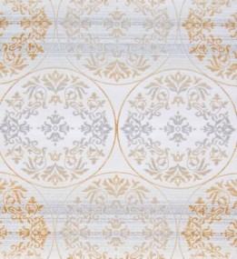Акриловый ковер Lucida 7102A