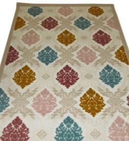 Акриловый ковер Meriva 173 , BEIGE - высокое качество по лучшей цене в Украине.