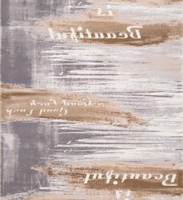 Акриловый ковер Palmira 4305B