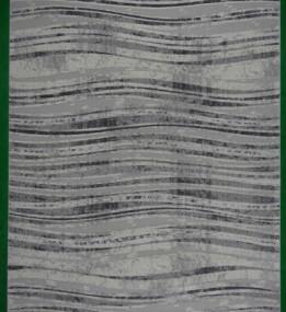 Акриловый ковер Paris 0245 cream-sand - высокое качество по лучшей цене в Украине.