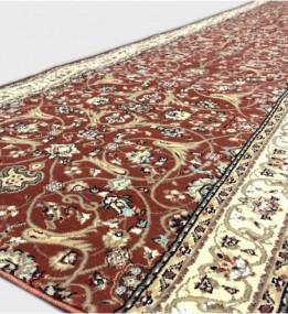 Высокоплотная ковровая дорожка Cardinal ... - высокое качество по лучшей цене в Украине.