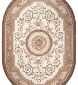 Акриловый ковер Venedik 7020, cream