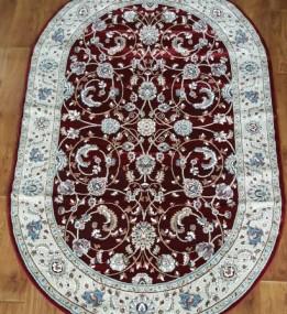 Високощільний килим Ottoman 0917 bordo - высокое качество по лучшей цене в Украине.