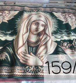 Ковер Икона Gold 159/32 - высокое качество по лучшей цене в Украине.