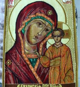 Ковер Икона 974 Божья Матерь