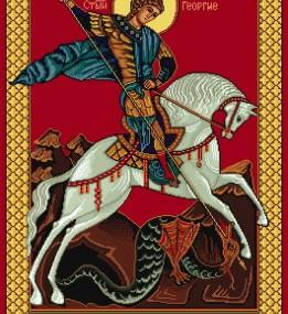 Ковер Икона 2048 Георгий Победоносец