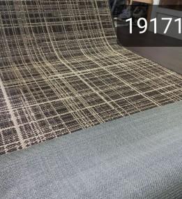 Безворсовая ковровая дорожка Flex 19171/... - высокое качество по лучшей цене в Украине.
