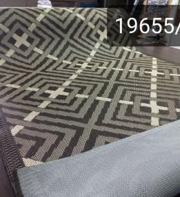 Безворсовая ковровая дорожка Flex 19655/... - высокое качество по лучшей цене в Украине.
