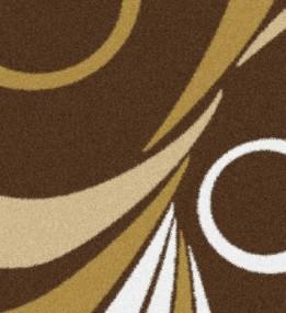 Высоковорсный ковер First Shaggy 1195 , BROWN