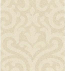 Высоковорсный ковер Luxury Cosy 50076-055