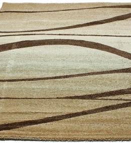 Високоворсний килим Wellness 4554 camel