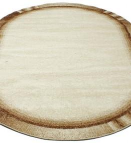 Высоковорсный ковер Wellness 5135 sand