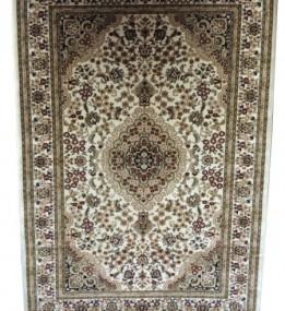 Синтетичний килим Aquarelle 3942-41033