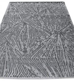 Синтетический ковер Barcelona G981A Grey/Grey