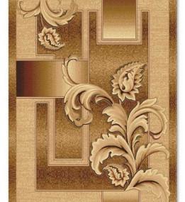 Синтетический ковер Berber 4647-20224