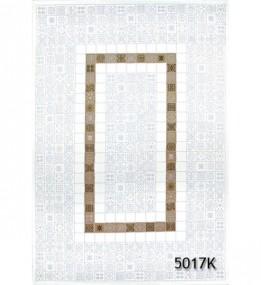 Синтетический ковер Beverly 5017K