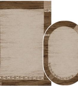 Синтетический ковер Choco 1717-11