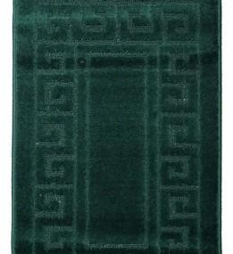 Синтетичний килим Ethnic 2536 Hunter Gre... - высокое качество по лучшей цене в Украине.