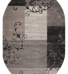 Синтетический ковер Gabeh 2 042 , GREY