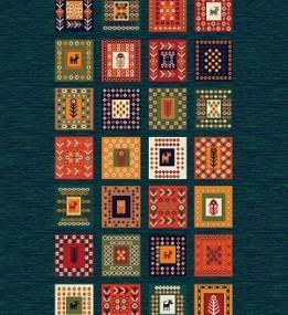 Іранський килим Gollestan Mehr D.Blue