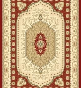 Синтетический ковер Kashmar 8654-610