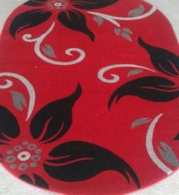 Синтетический ковер Lotus 0001 красный