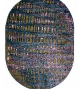 Синтетический ковер Melisa 7 397 , BLUE LILA