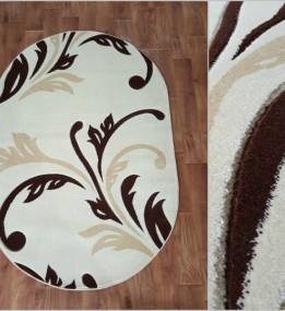 Синтетический ковер Melisa 371 cream