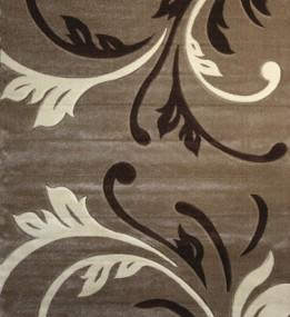 Синтетический ковер Melisa 371 camel