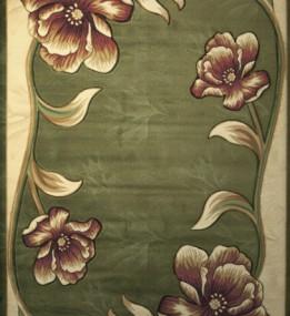 Синтетический ковер Virizka 8880 Green
