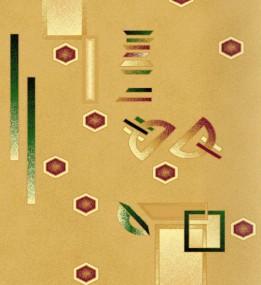 Синтетический ковер Selena 375 , BEIGE