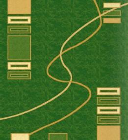 Синтетический ковер Selena 1189 , GREEN