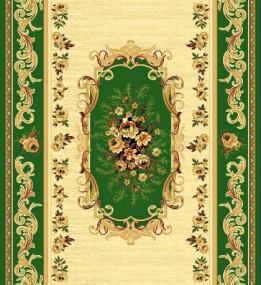 Синтетический ковер Selena 1241 , GREEN