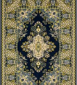 Синтетический ковер Standard Fatima Granat