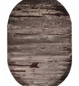 Синтетический ковер Zara 3 410 , DARK VIZON