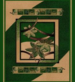 Синтетический ковер Zeynep 256 , GREEN